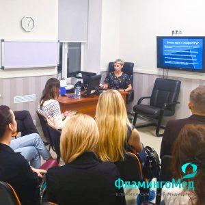 Учеба акушера-гинеколога «ФламингоМед»