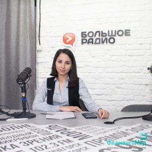 Эндокринолог Зули Попова в эфире Большого радио